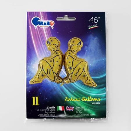 583H P Gemini Gold